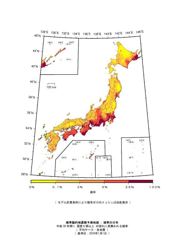 erthquake_map02