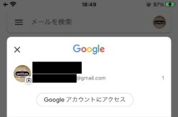 email-address-confirmation3