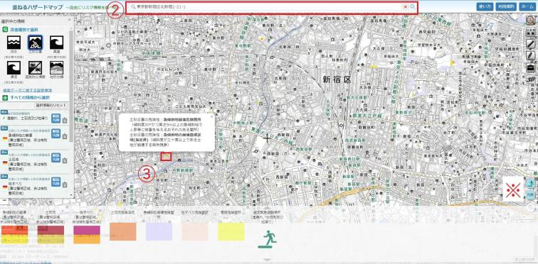 hazardmap_02