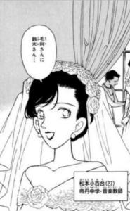 6月の花嫁殺人事件(名探偵コナン8巻 file8-10) | 役に立つかどう ...