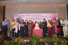 黄马家兰指画暨珍藏义展及八十耋耄慈善寿宴
