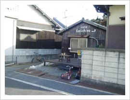 Naoshima-cafe konichiwa / 直島カフェ コンニチハ