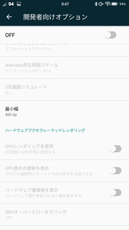 screenshot_20170210-004710