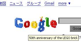 legoogle.jpg