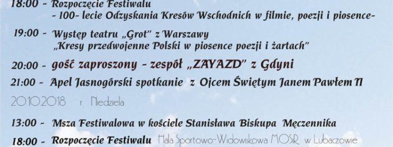 """""""Bogu i Ojczyźnie"""" – Narodowy Polski Festiwal Pieśni, Piosenki i Poezji Patriotycznej w Lubaczowie."""