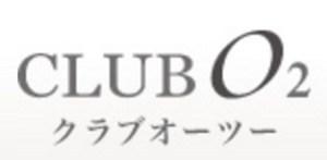 クラブオーツー ロゴ