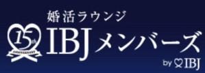 IBJラウンジメンバー ロゴ