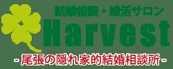 婚活サロン Harvest(ハーベスト)logo