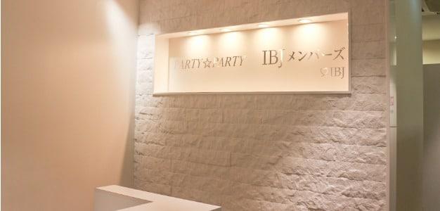 IBJ-銀座店