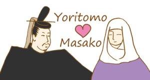 yoritomomasako