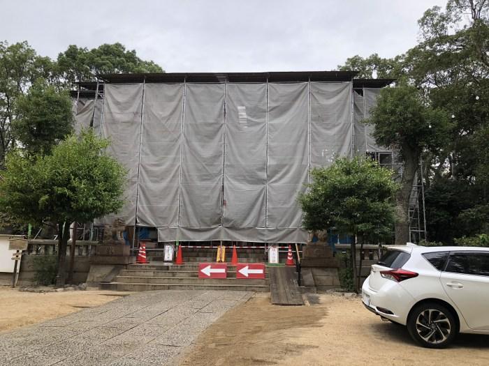 敏馬神社 改修工事