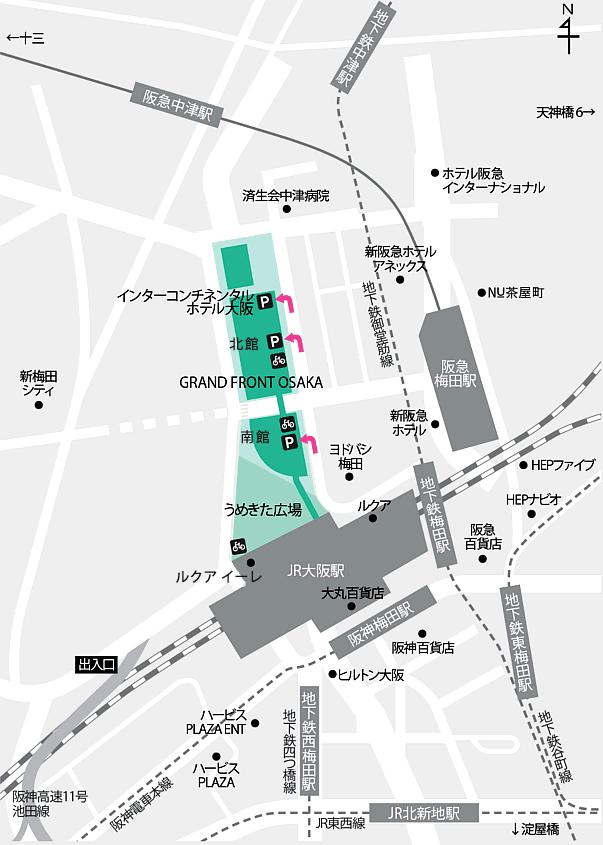 グランフロント大阪 駐車場