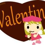 バレンタインデーの歴史や由来は?日本の起源は何ですか?