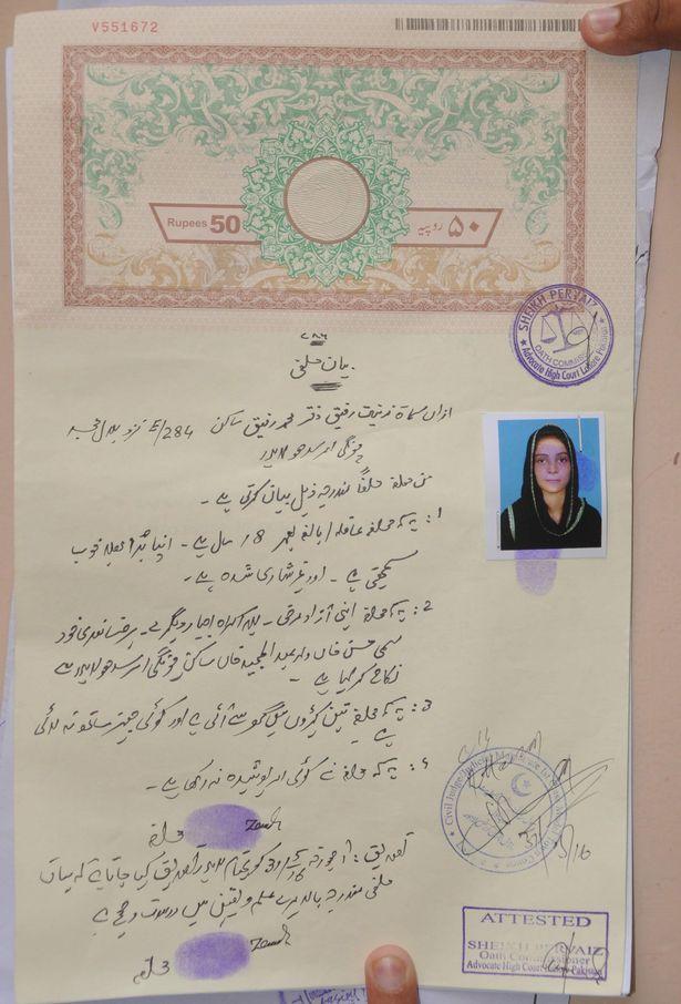 Zeenat Rafiq2.jpg