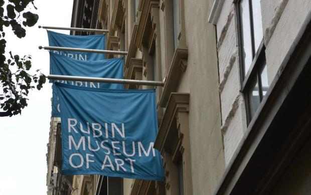 Rubin Museum of Art NY1.jpg