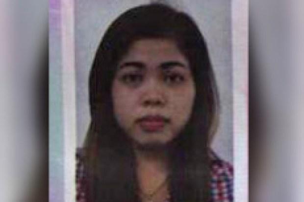 Siti Aisyah2.jpg