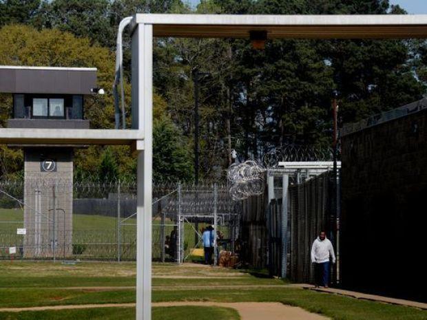 David Wade Correctional Center complex 3.jpg