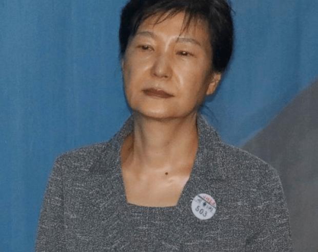 Former South Korean President Park Geun-hye 1.png