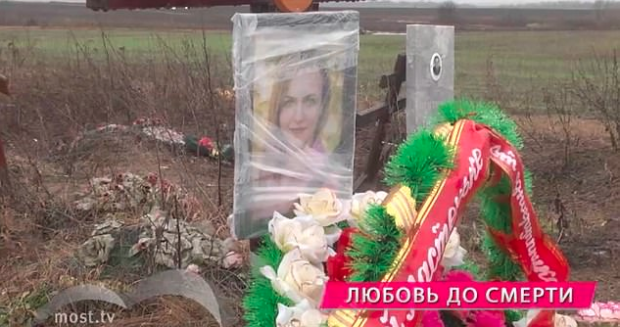Memorial for Anastasia Ovsiannikova 1.png