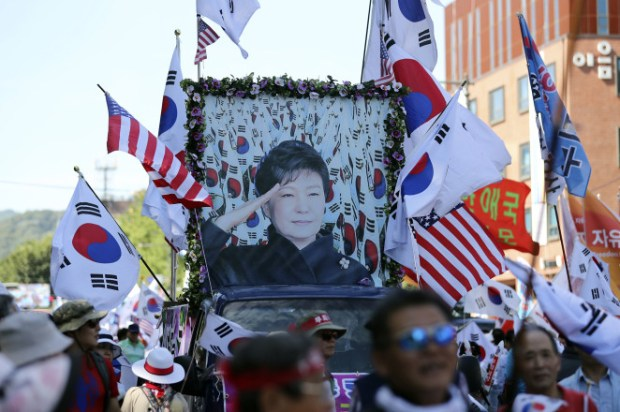 Park Geun-hye supporters protest rally2.jpg