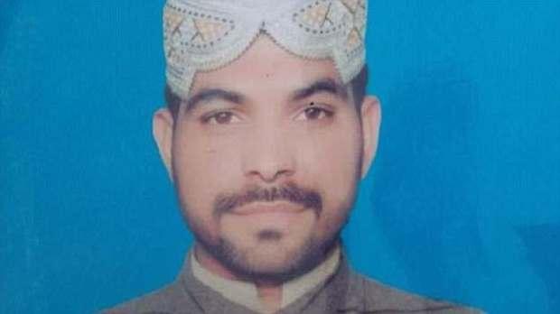 Imran Ali 1