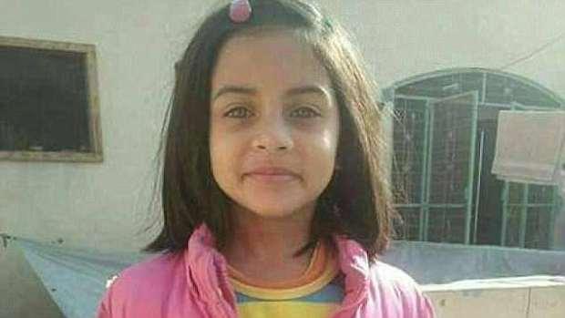 Zainab Fatima Ameen 1.jpg