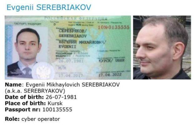 Evgenii Serebriakov 1.jpg