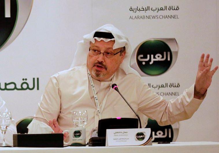 Jamal Khashoggi 1