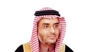Abdullah bin Bandar 1