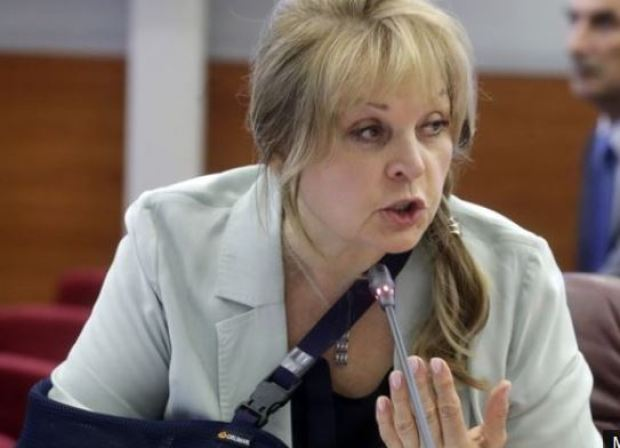 Ella Pamfilova 1.JPG