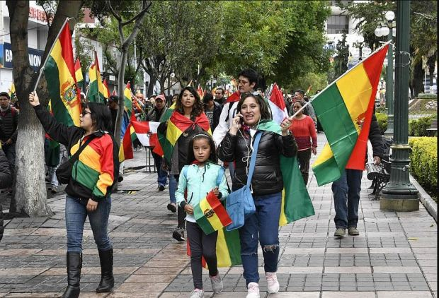Bolivians celebrate ouster of Evo Morales on the streets of La Paz 1