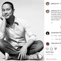 Tony Hsieh it's revealed was 'barricaded' in a shed when blaze broke out - Colleagues of Zappos CEO fear his addiction to nitrous oxide whippets, burning candles and Grey Goose vodka could be behind explosion that led to his death