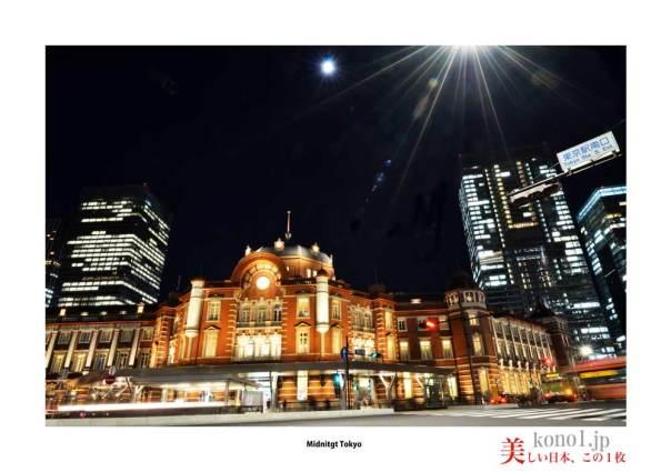 131026_Midnight-Tokyo