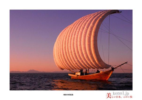 帆曵船01