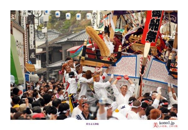 常陸大津御船祭15