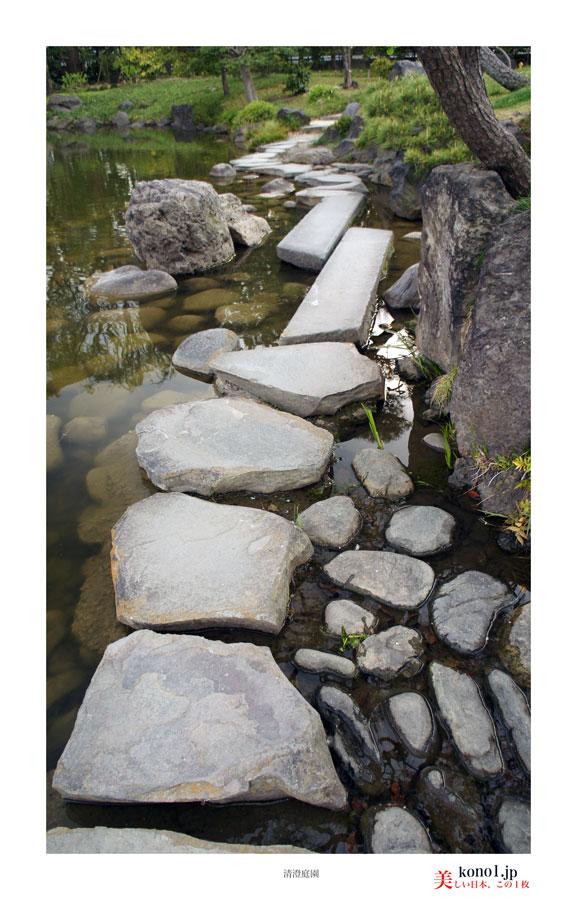 清澄庭園06