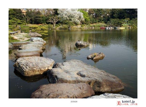 清澄庭園07