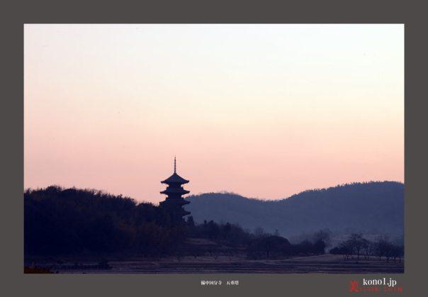 備中国分寺01