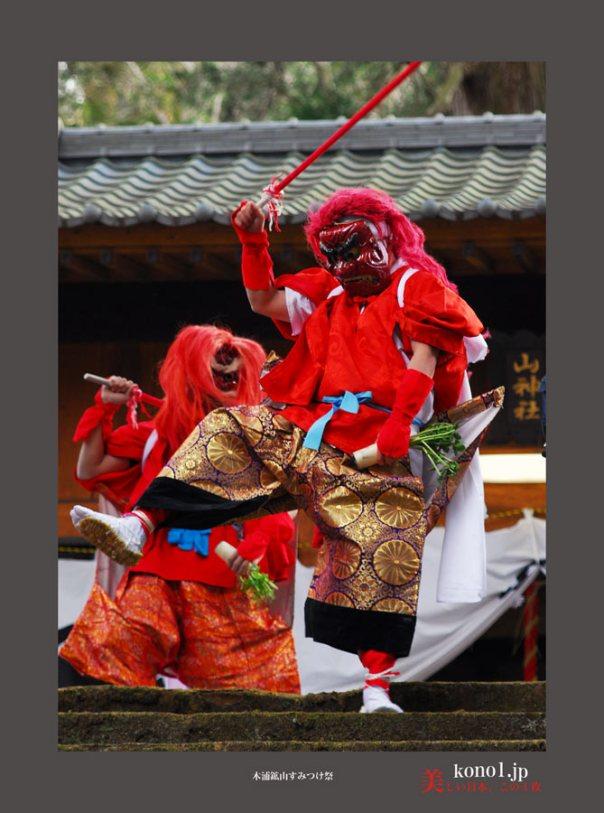 木浦鉱山すみつけ祭01