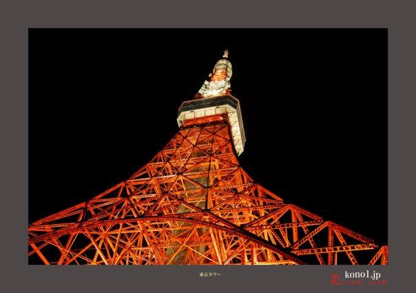 東京タワー夜景04