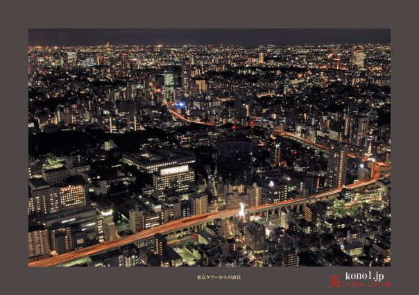 東京タワー夜景10
