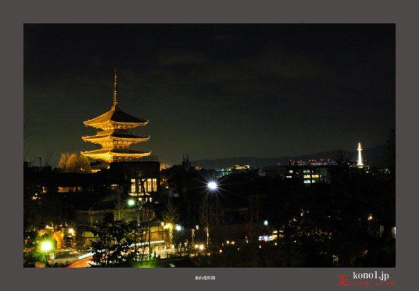 東山花灯路04