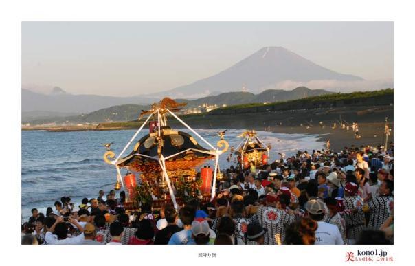 浜降り祭02