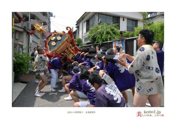 素盞雄神社01