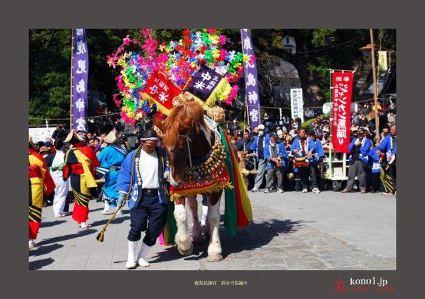 鈴かけ馬踊り02