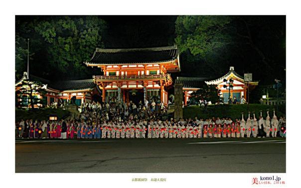 祇園祭_お迎え提灯10