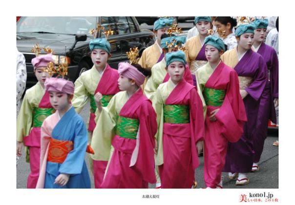 祇園祭_お迎え提灯12
