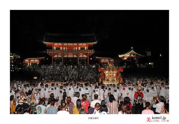 祇園祭_お迎え提灯13