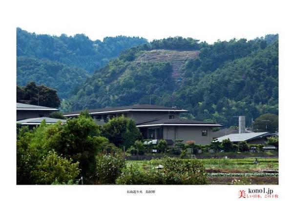 右京区嵯峨鳥居本一華表町「鳥居形」。送り火当日。