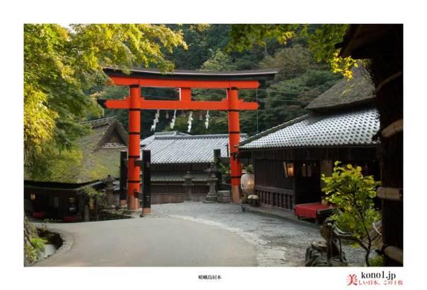 京都市右京区  嵯峨鳥居本(さがとりいもと)の代表的風景